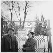Sugihara and wife Yukiko in Prague